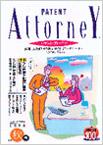 秋11号 平成10年9月発行画像