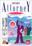 新春12号 平成11年1月発行画像