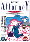 春13号 平成11年4月発行画像