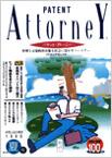 夏14号 平成11年6月発行画像