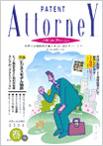 春17号 平成12年4月発行画像