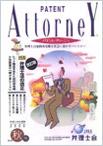 秋19号 平成12年10月発行画像