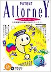 秋23号 平成13年9月発行画像