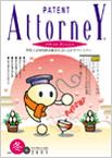 冬24号 平成13年12月発行画像