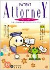 秋27号 平成14年9月発行画像