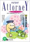 春29号 平成15年3月発行画像