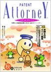 秋31号 平成15年9月発行画像