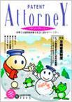 冬32号 平成15年12月発行画像