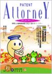 秋35号 平成16年9月発行画像