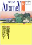 秋39号 平成17年9月発行画像