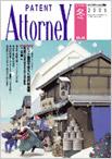 冬40号 平成17年12月発行画像