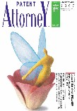 春45号 平成19年3月発行画像