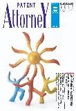 夏46号 平成19年6月発行画像