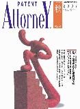 秋47号 平成19年9月発行画像