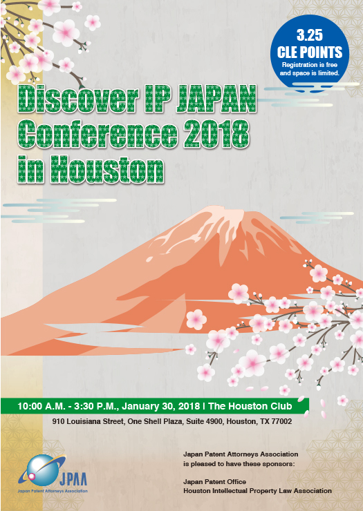 Discover IP JAPAN Conference 2018 in Houston