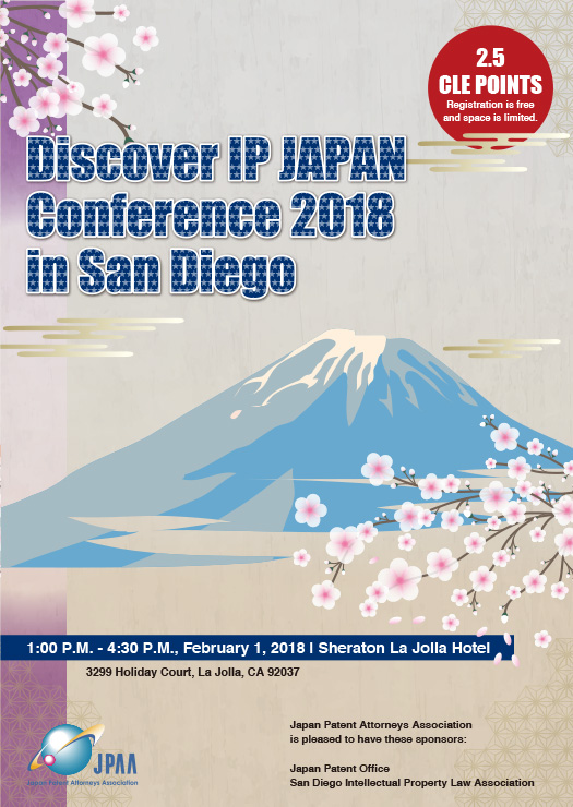 Discover IP JAPAN Conference 2018 in SanDiego
