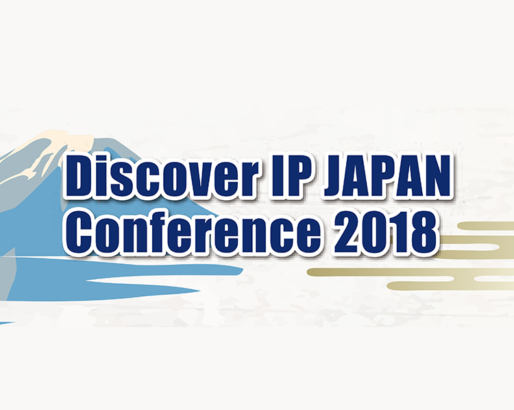 Discover IP JAPAN