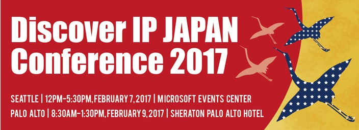 DISCOVER IP JAPAN Conference