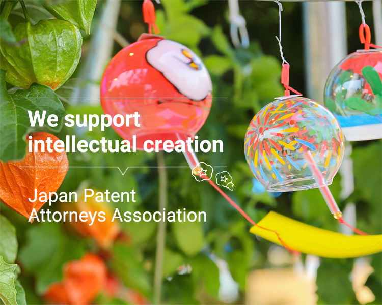We support  intellectual creation
