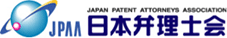JPAA Japan Patent Attorneys Association