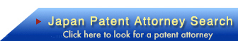 Japan Patent Attorney Search
