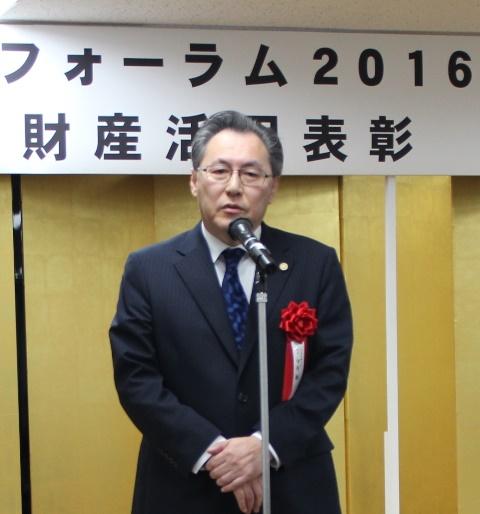 知財活用表彰2016 日本弁理士会会長 伊丹勝