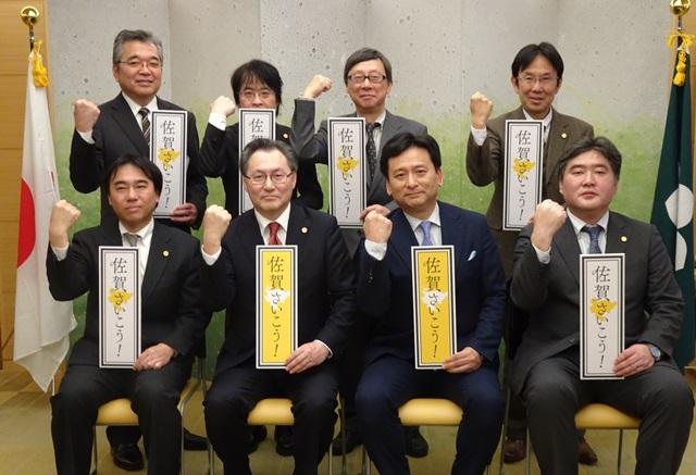 佐賀県山口知事と日本弁理士会伊丹会長