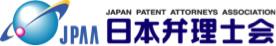 日本弁理士会